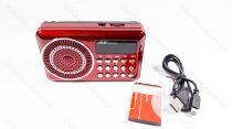 Retro hangszóró, MP3 kihangosító, multimédiás zenelejátszó, Speaker, Piros