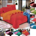 2 színű kétoldalas, pamut ágynemű, ágyneműhuzat